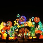 Kebun Lampion di Malang Night Paradise